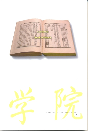 The Book of Music.jpg